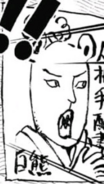 Bepo's Wano Wanted Poster