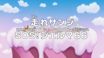 Episode 835