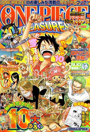 One Piece 10th Treasures