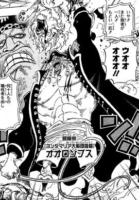 Orlumbus en el manga