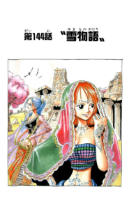 Chapter 144 Colored