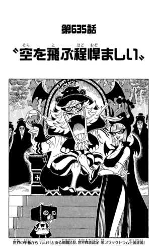 Chapter 635