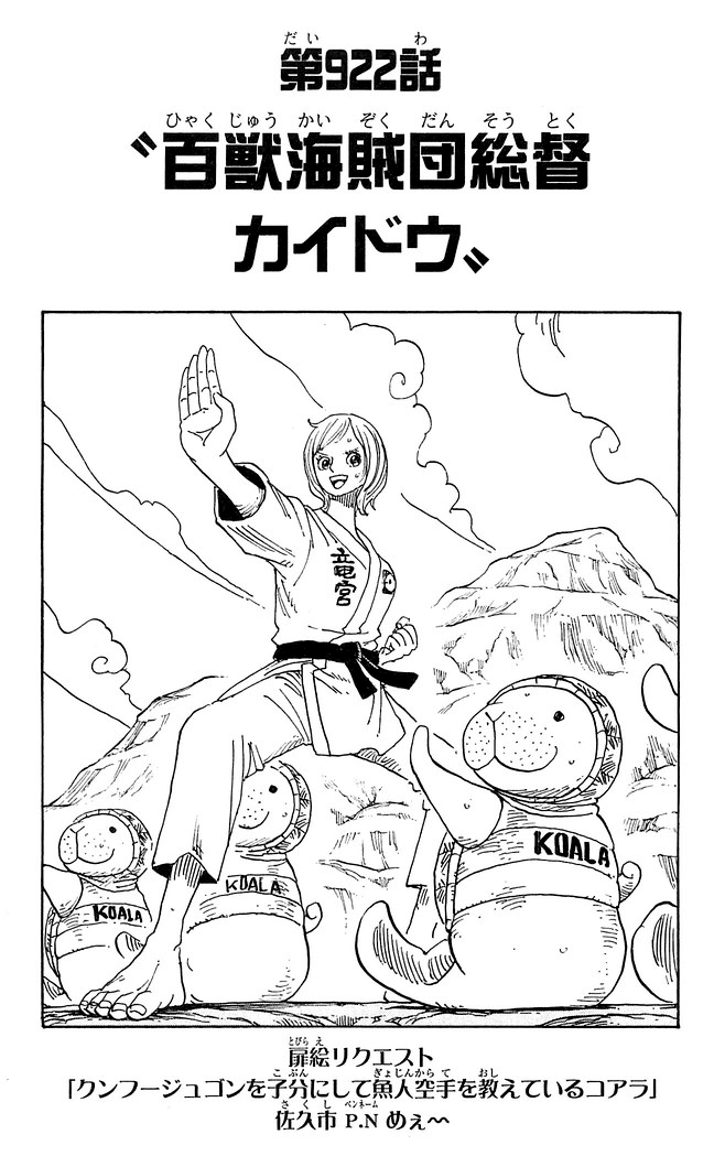 Chapter 922