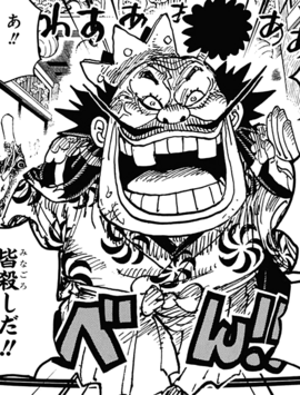 Kurozumi Orochi in the manga