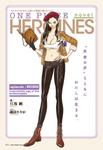 One Piece novel HEROINES episode ROBIN.png