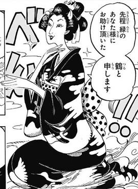 Tsuru (Wano) no mangá
