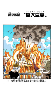 Chapter 295 Colored