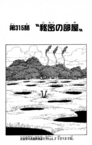 Chapter 315.png