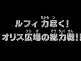 Episode 476