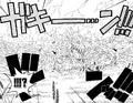 Ice Age Manga.png