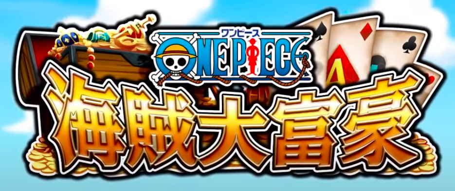 One Piece Pirate Millionaire