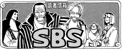 SBS Vol 28.png