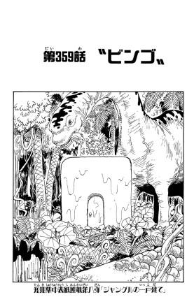 Capítulo 359