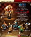 Chess Piece Collection R - One Piece 1.png