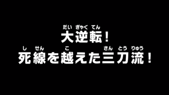 Episode 934