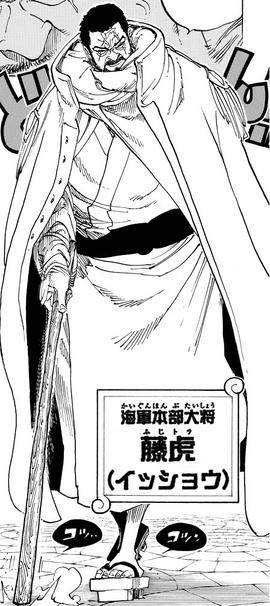 Issho in the manga