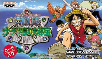 One Piece: Big Secret Treasure of the Seven Phantom Islands