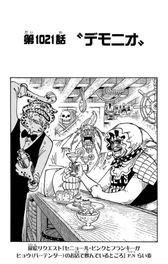 Chapter 1021