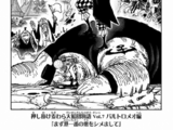 Chapter 870