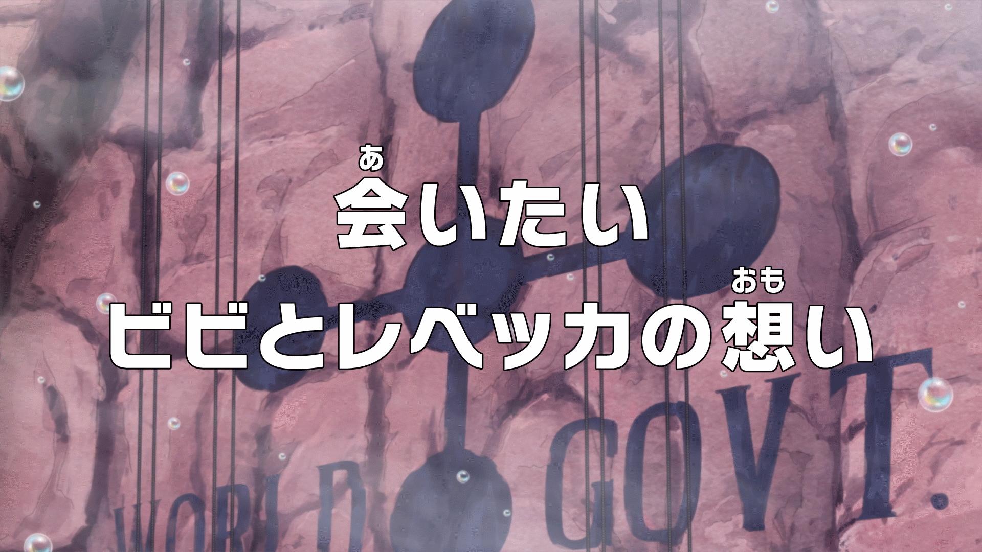 Episode 884