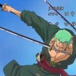 One-Piece-Abertura-18-Hard-Knock-Days-Zoro-150x150