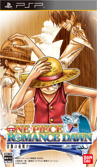 One Piece Romance Dawn: The Dawn of the Adventure