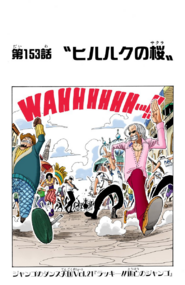 Chapter 153 Colored