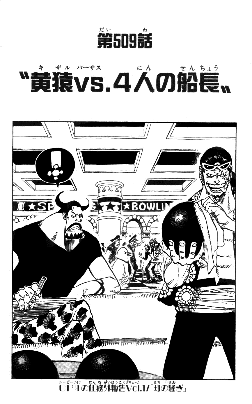 Chapter 509