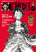 One Piece Magazine Vol.1.png