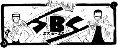 SBS Vol 13 header.png