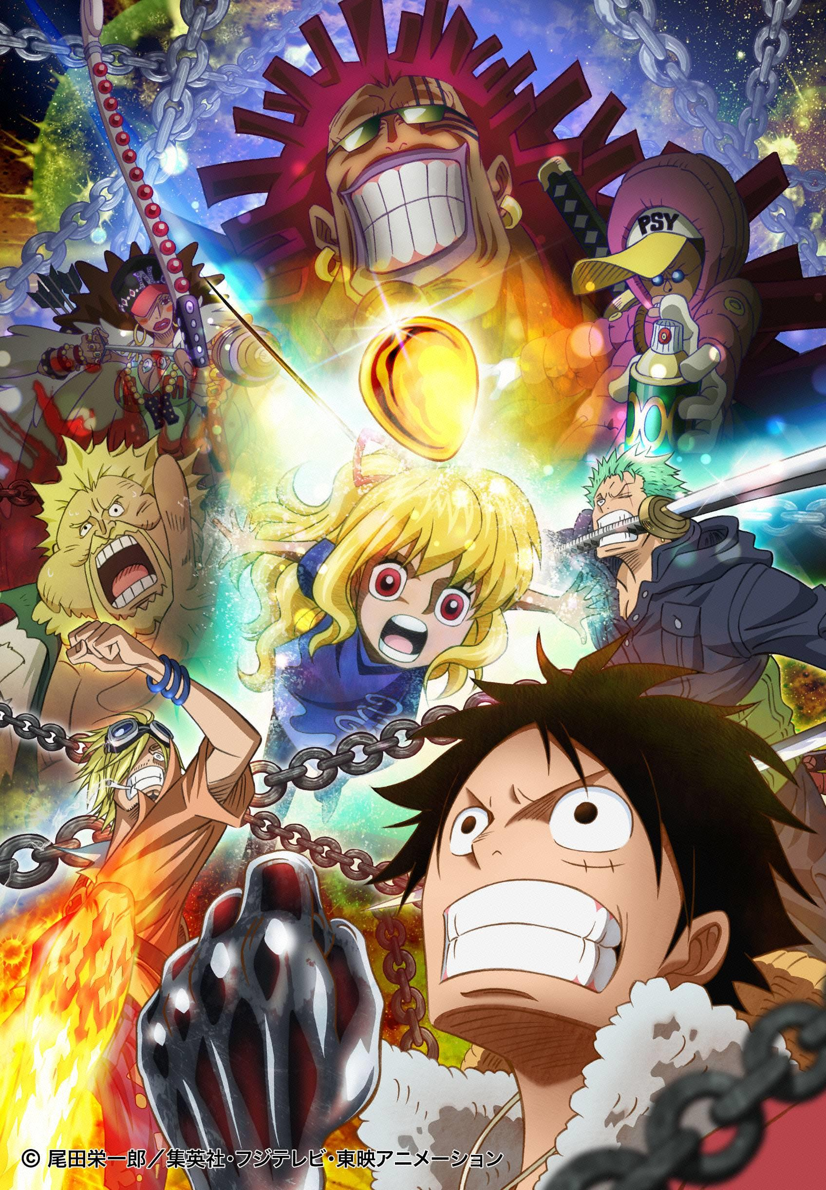 One Piece: Heart of Gold – Online Subtitrat In Romana