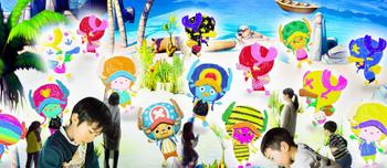 Isla Digital Art