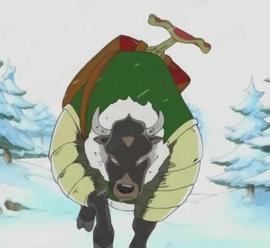 Ushi Ushi no Mi, modèle Bison Forme Animale Anime Infobox.png