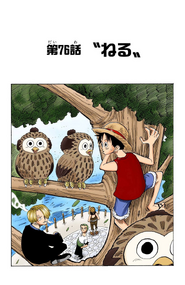 Chapter 76 Colored