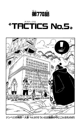 Chapter 778