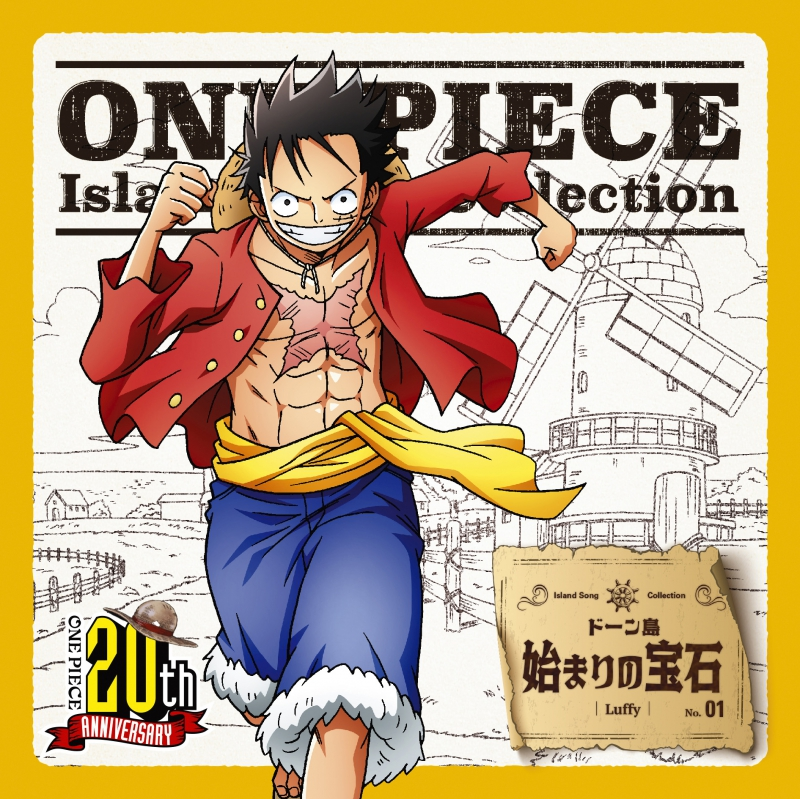 One Piece Island Song Collection One Piece Wiki Fandom