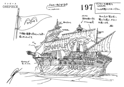 Concept Art of the Stan Maley.