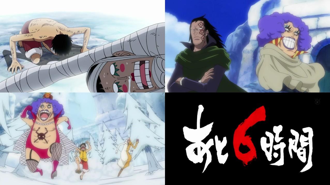 Episodio 441