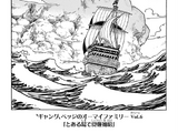 Chapter 955
