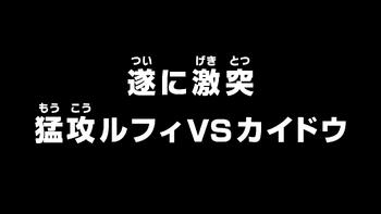 Episode 914