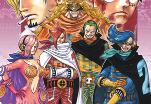 Famille Vinsmoke Manga Infobox.png