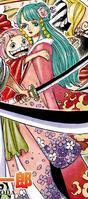 Kozuki Hiyori manga