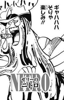 Nitro en el manga