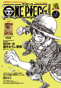 One Piece Magazine Vol.2.png