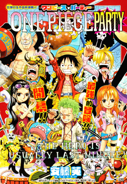 One Piece Party.png
