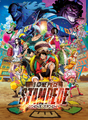 One Piece Stampede Infobox.png