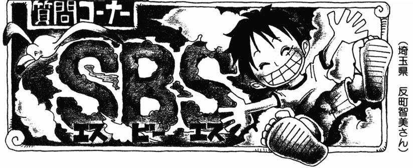 SBS Volume 54