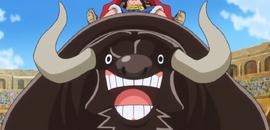 Боевой бык в аниме