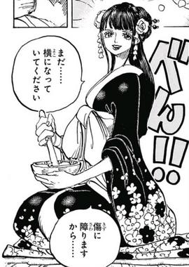 Kozuki Hiyori in the manga
