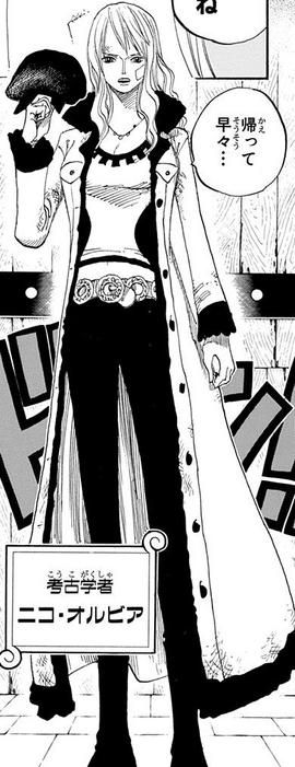 Nico Olvia in the manga